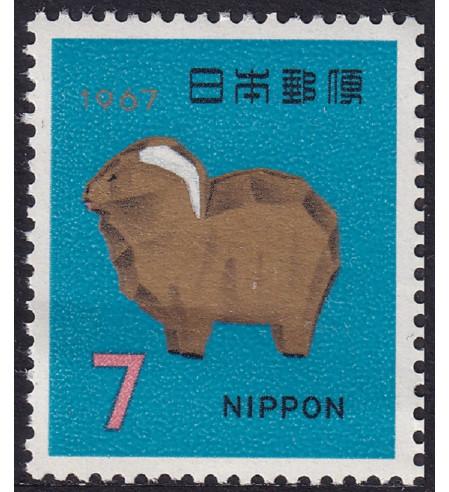 España - 1940 - Billetes Estado Español - Nº 00481 - EBC/XF - 50 pesetas 1940